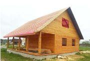 Строительство Домов/Бань из бруса,  отделка под ключ. Брест
